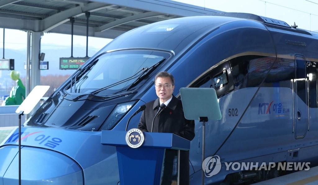 """1月4日,在江原道原州火车站,韩国总统文在寅出席低碳环保高速列车""""KTX-EMU""""(EMU-260)开通仪式并致辞。该列车将于明日正式投运。 韩联社"""