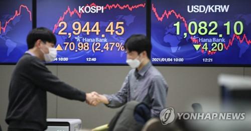 韩国矿业公司FREE GOOD筹备在港上市
