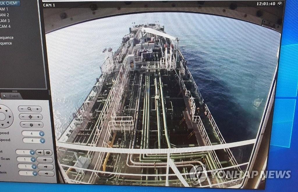 """资料图片:当地时间1月4日,在波斯湾,一艘韩国运输船""""韩国化学""""(Hankuk Chemi)号被伊朗伊斯兰革命卫队劫持。图为这艘运输船抵达伊朗时的监控画面。 韩联社"""