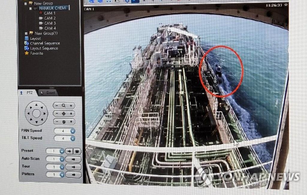 """资料图片:当地时间1月4日,韩国籍运输船""""韩国化学""""号被伊朗伊斯兰革命卫队扣留。图中用红圈标出的是准备登船的伊朗革命卫队成员们。 韩联社"""