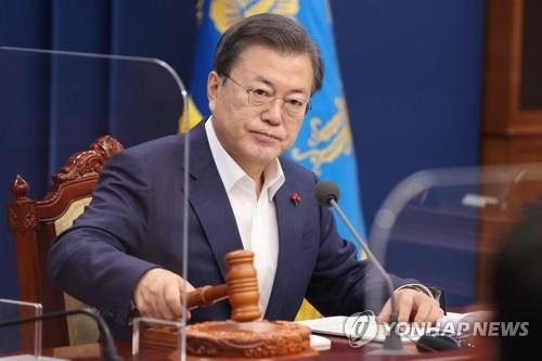 文在寅要求有关部门协商韩船被扣留应对措施