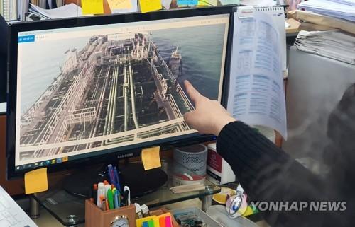 韩政府将派团赴伊朗交涉韩船被扣事件