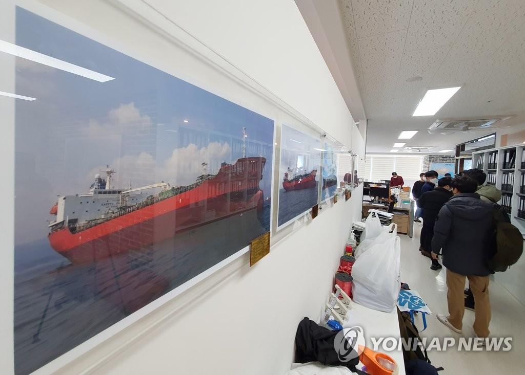 消息:伊朗扣留韩油轮船员安然无恙