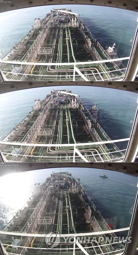 """当地时间1月4日,在波斯湾,韩国籍油轮""""韩国化学""""号被伊朗伊斯兰革命卫队劫持。图为这艘油轮抵达伊朗的监控画面。 韩联社"""