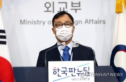 韩外交部:中方不对韩国人实施肛拭子检测