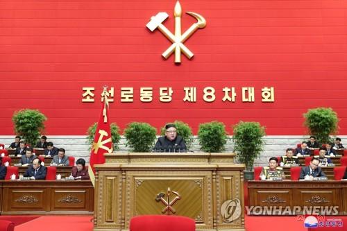 详讯:朝鲜劳动党八大昨开幕 金正恩发表讲话