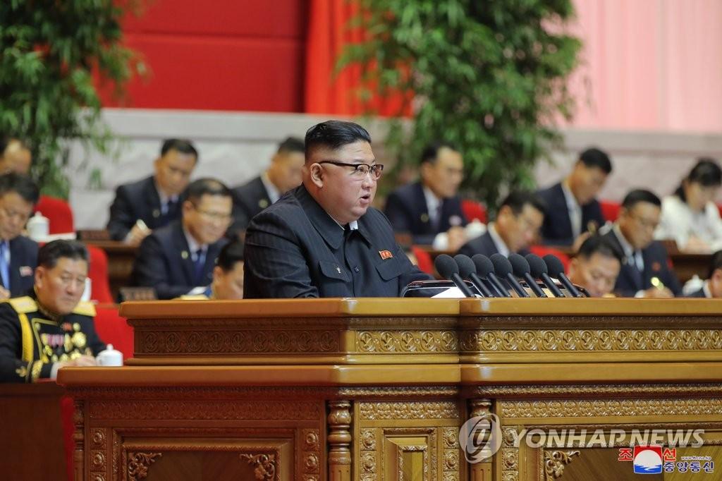朝鲜劳动党八大昨开幕 金正恩发表讲话