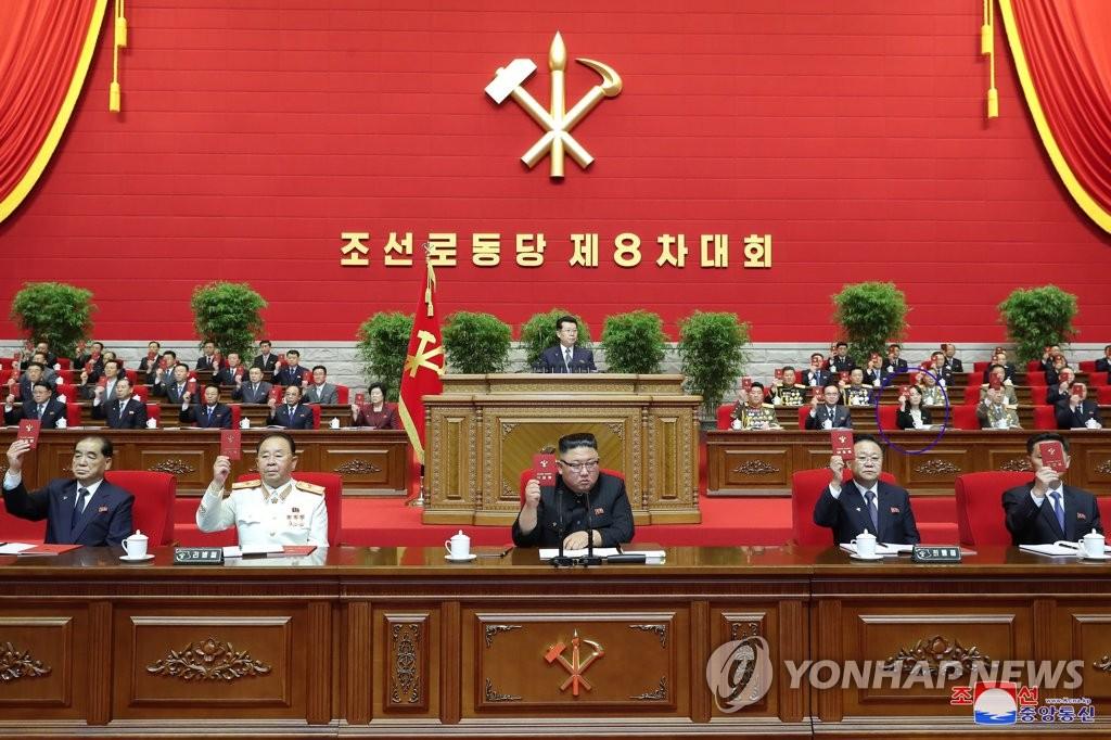据朝中社1月6日报道,朝鲜劳动党第八次全国代表大会5日在平壤开幕。 韩联社/朝中社(图片仅限韩国国内使用,严禁转载复制)