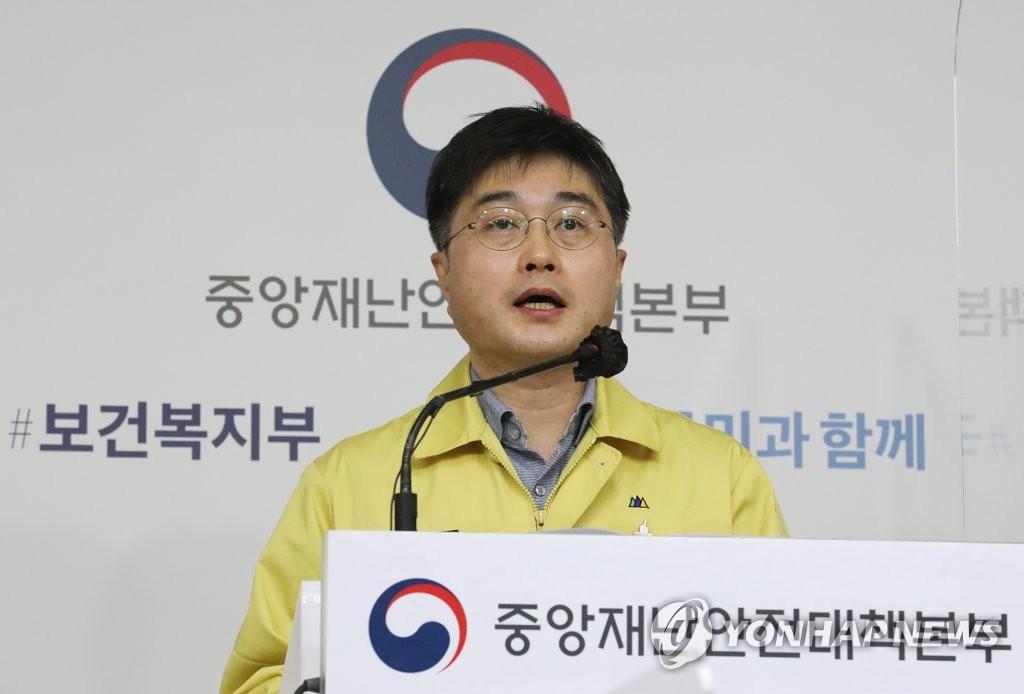 韩防疫部门要求现集体感染宗教设施受检