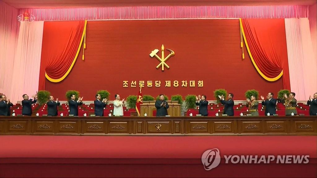 朝媒录播劳动党八大开幕式