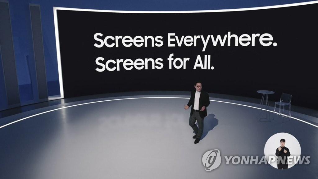 """资料图片:美国当地时间1月6日,三星电子在线上举行""""Samsung First Look 2021""""活动,介绍2021年电视系列新品。 韩联社/三星电子供图(图片严禁转载复制)"""