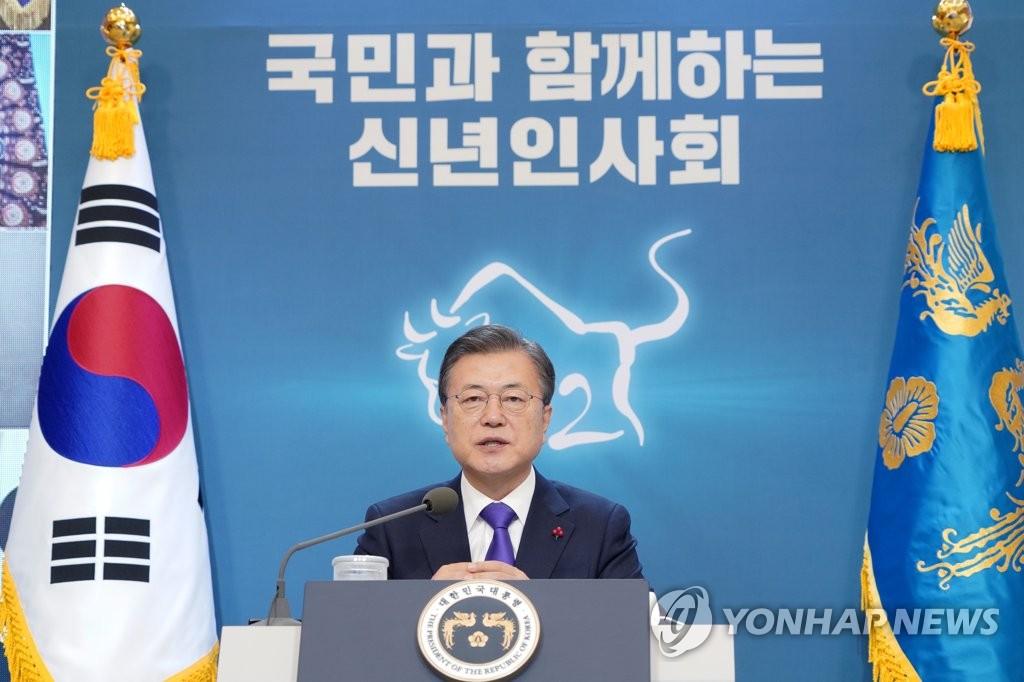 资料图片:1月7日,在韩国总统府青瓦台,总统文在寅以视频方式举行新年团拜会。 韩联社