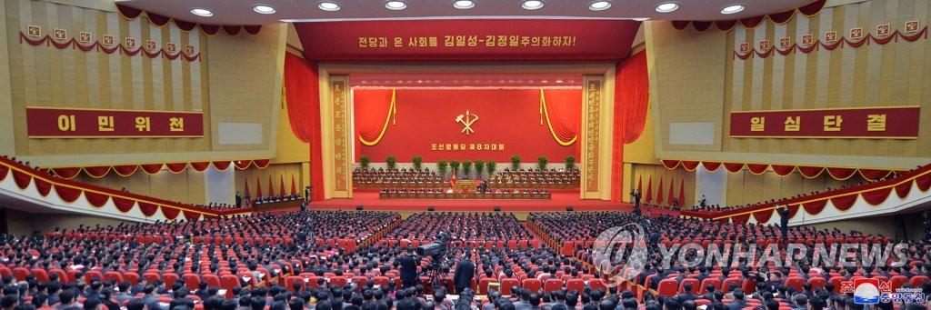 韩统一部:密切关注朝鲜对韩问题新措辞
