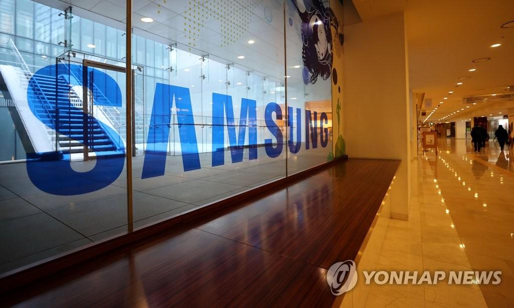 资料图片:三星电子位于首尔瑞草区的办公大楼 韩联社