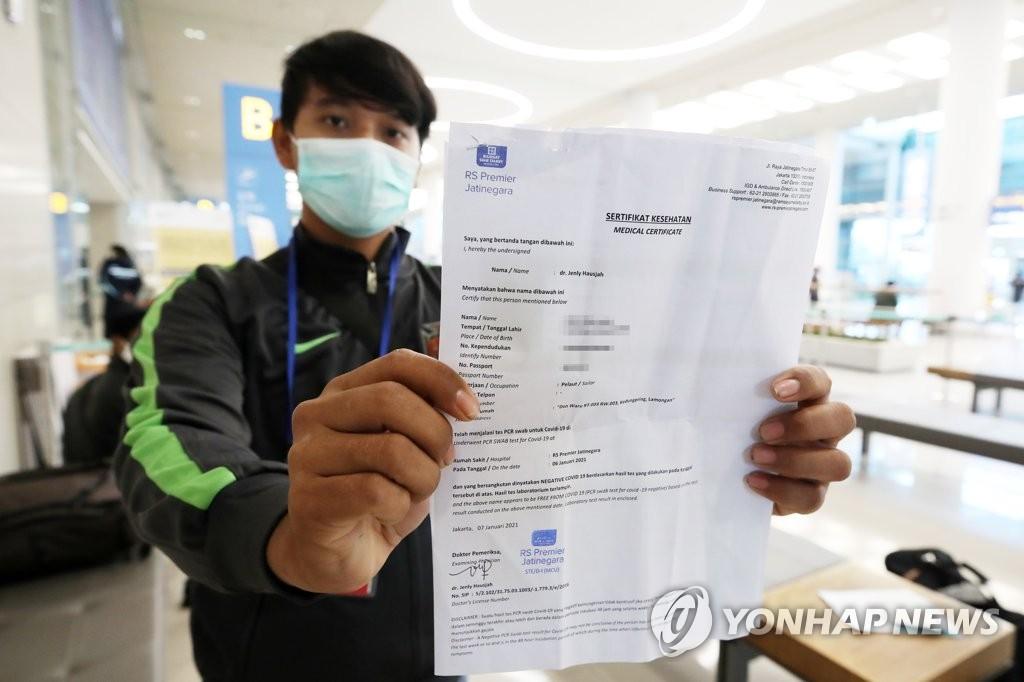 今起入境韩国需提交核酸检测阴性证明