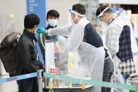 详讯:韩国新增665例新冠确诊病例 累计68664例