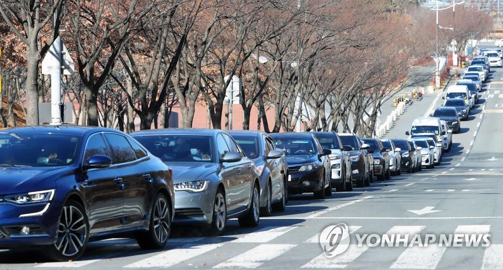 简讯:韩国新增641例新冠确诊病例 累计67999例
