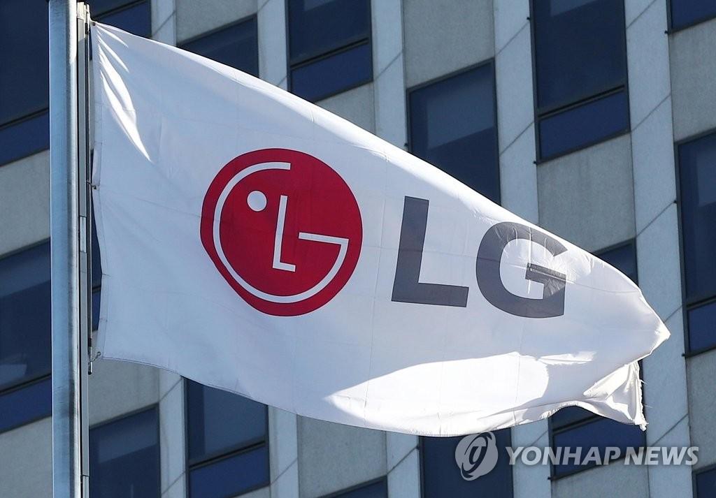 LG电子第二季营业利润同比增65.5%