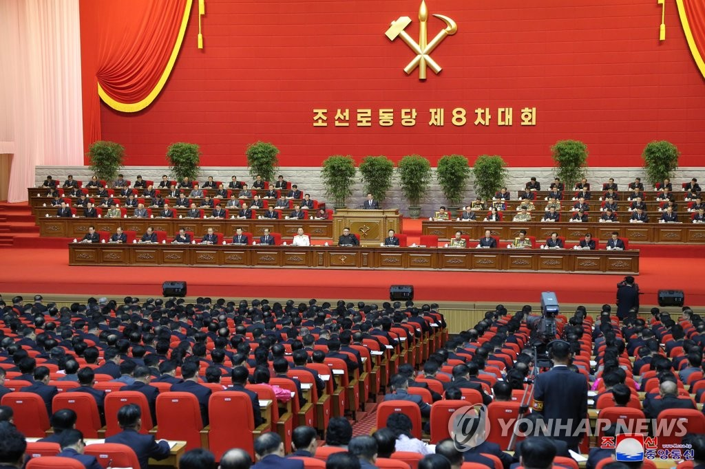 据朝中社1月9日报道,劳动党第八次代表大会第四天会议于1月8日在平壤举行。韩联社/朝中社(图片仅限韩国国内使用,严禁转载复制)