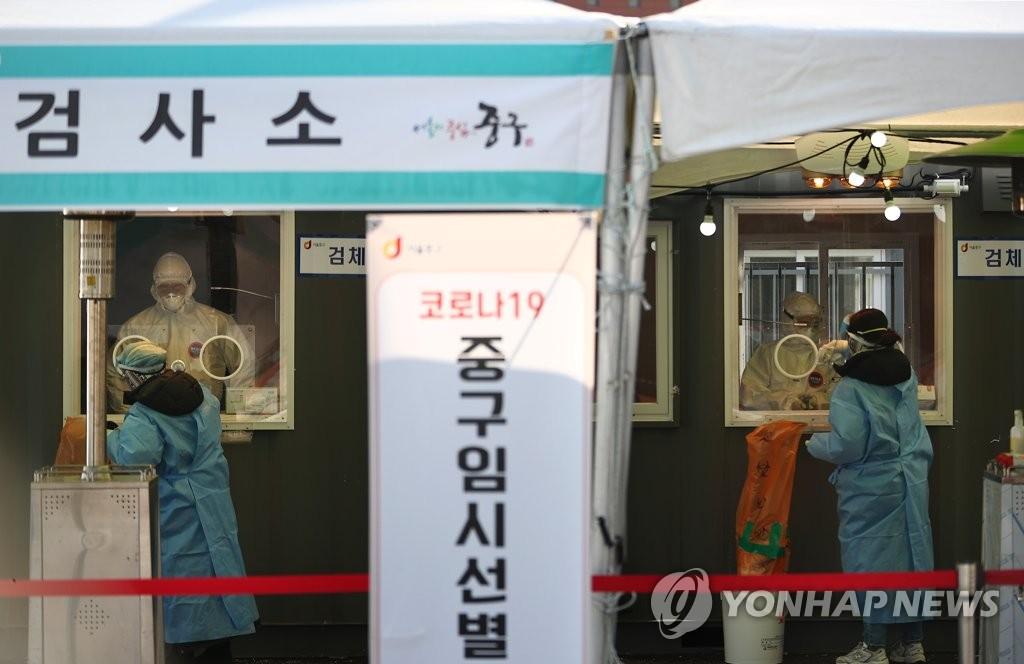 简讯:韩国新增451例新冠确诊病例 累计69114例