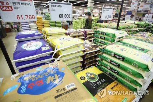 韩最终敲定进口大米关税税率为513%