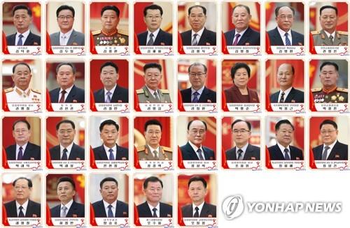 朝鲜新领导班子出炉 新老交替精简提效