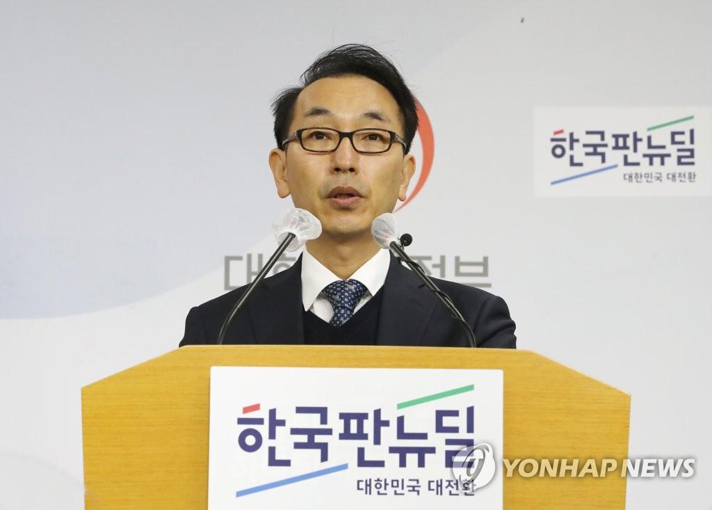 1月12日,产业通商资源部投资政策官朴政昱在例行记者会上发表2020年外商直接投资动向。 韩联社