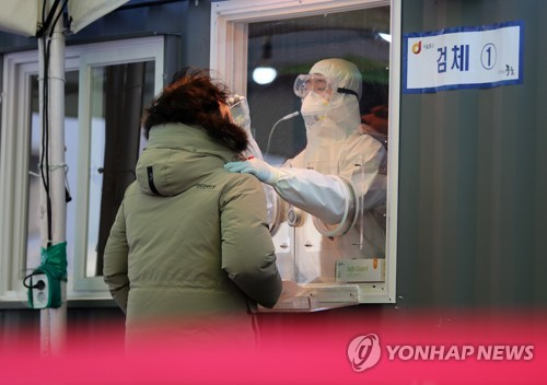 详讯:韩国新增562例新冠确诊病例 累计70212例