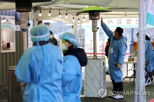 简讯:韩国新增562例新冠确诊病例 累计70212例