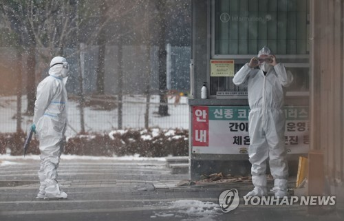 韩国加大服刑场所防疫力度
