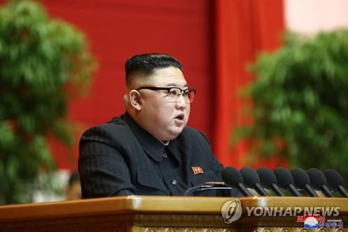 朝鲜强调制定符合实际的经济发展目标