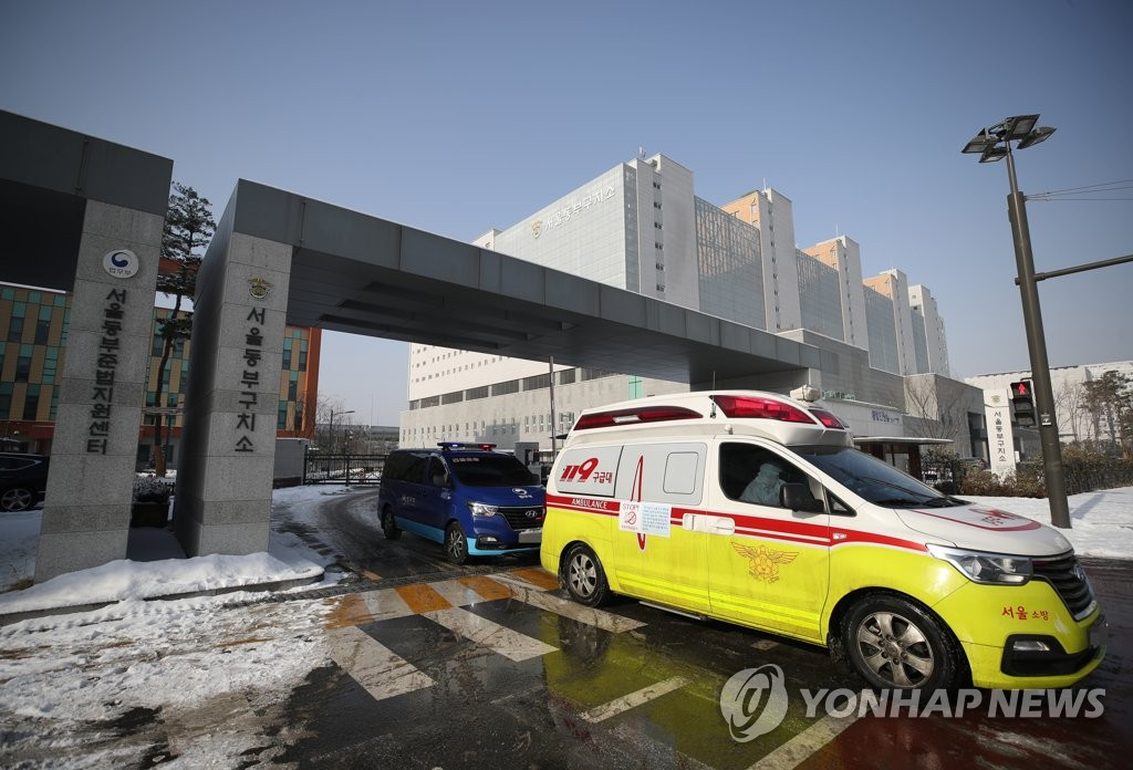 资料图片:首尔东部看守所 韩联社