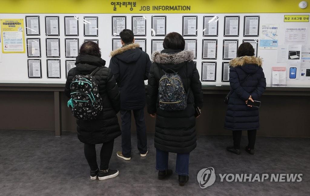 详讯:韩1月就业人口同比减98.2万人 失业率5.7%
