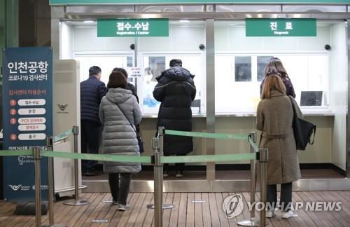 韩国发现首例巴西变异新冠病毒感染病例