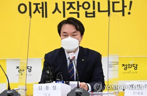 韩国正义党党首金钟哲因性骚扰被免职