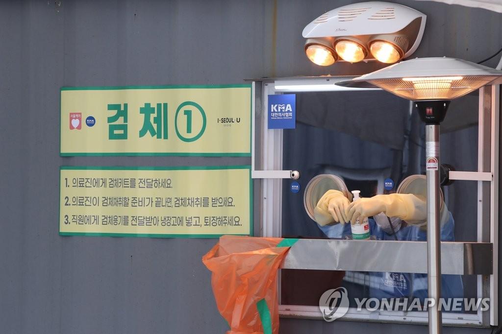 韩国延长首都圈临时筛查诊所运营期限