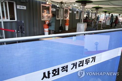 简讯:韩国新增513例新冠确诊病例 累计71241例
