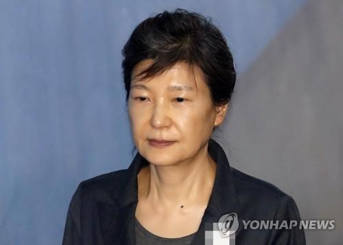 朴槿惠今接受核酸检测 曾与确诊病例接触