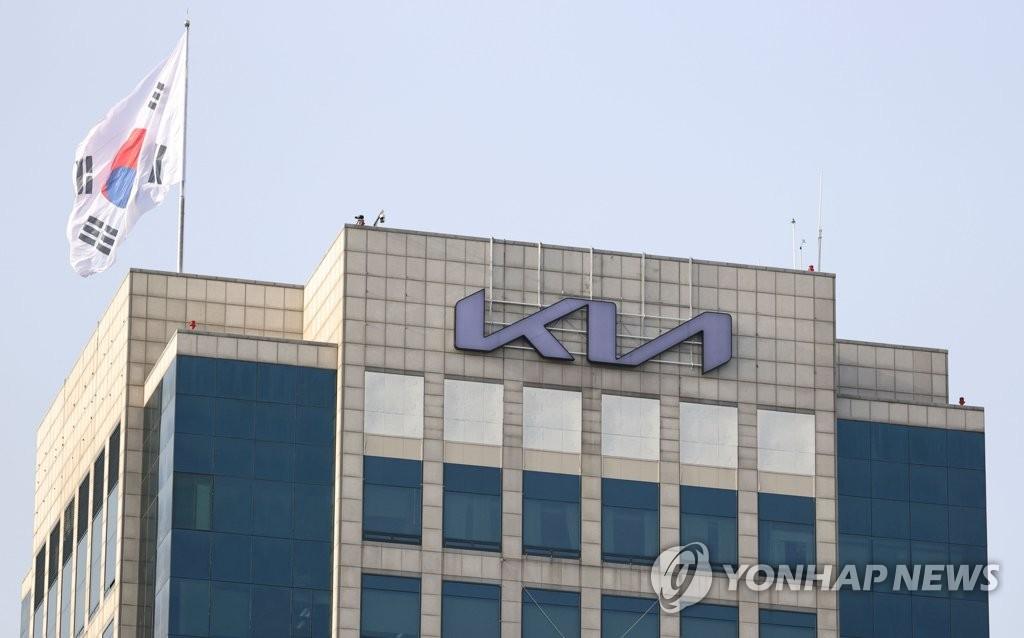 图为采用新标识的起亚汽车首尔总部大楼。 韩联社/起亚供图(图片严禁转载复制)