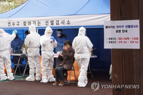 简讯:韩国新增520例新冠确诊病例 累计72340例