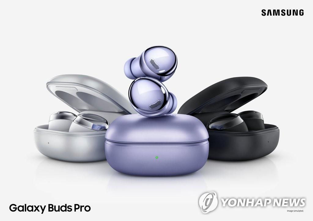 三星Galaxy Buds Pro耳机