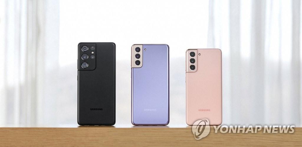 三星推出新旗舰Galaxy S21系列
