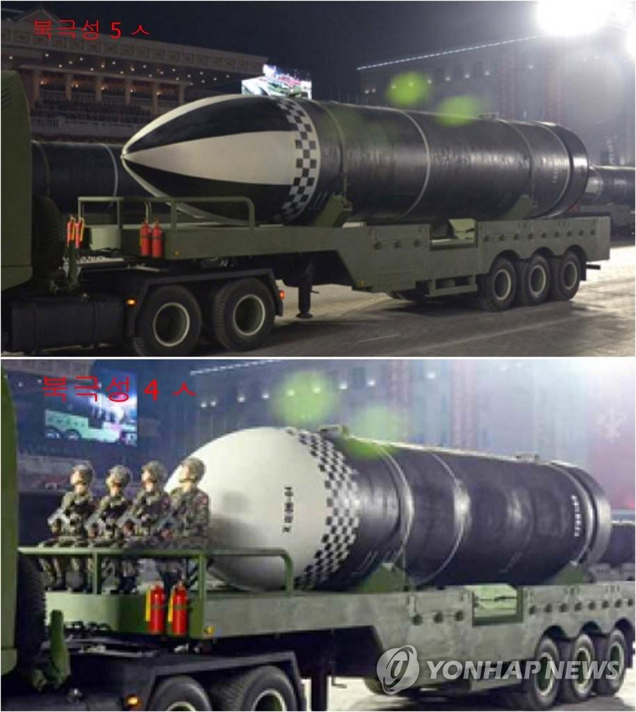 """据朝中社1月15日报道,朝鲜14日晚举行阅兵式纪念劳动党第八次全国代表大会。上图为在本次阅兵式亮相的疑似""""北极星-5""""的新型潜射弹道导弹(SLBM),下图为朝鲜在去年10月建党75周年纪念阅兵上公开的""""北极星-4""""潜射弹道导弹。 韩联社/朝中社(图片仅限韩国国内使用,严禁转载复制)"""