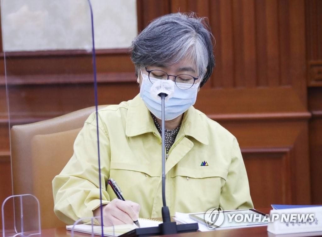 资料图片:韩国疾病管理厅厅长郑银敬 韩联社