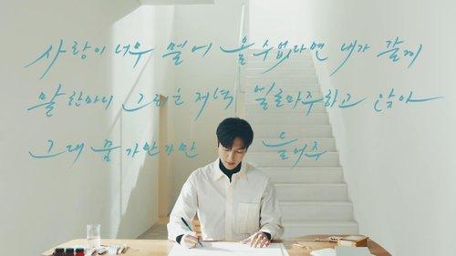 韩星李敏镐拍摄视频宣传韩文之美