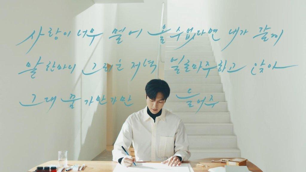 1月15日,世宗学堂财团公开李敏镐拍摄的韩文宣传视频。 世宗学堂财团供图(图片严禁转载复制)