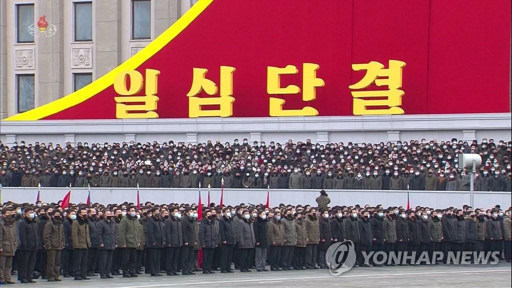 朝鲜军民举行联合大会