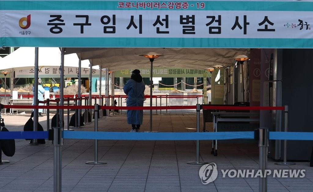简讯:韩国新增389例新冠确诊病例 累计72729例