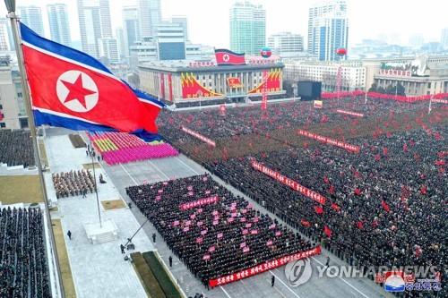 朝鲜举行军民联合大会