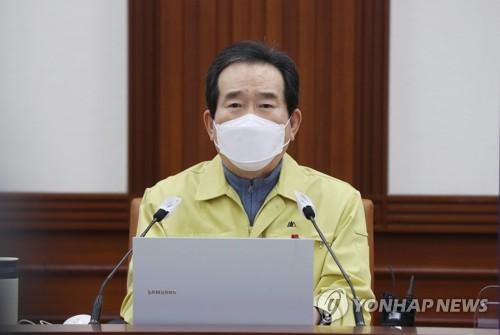 韩总理:必要时强化防疫措施
